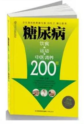 http://yydys-prd-res.oss-cn-hangzhou.aliyuncs.com/uploads/thumbs/custom_image/key/1033/b29d2153-7c1e-4b9f-a3c9-b64f8b06ff42.png