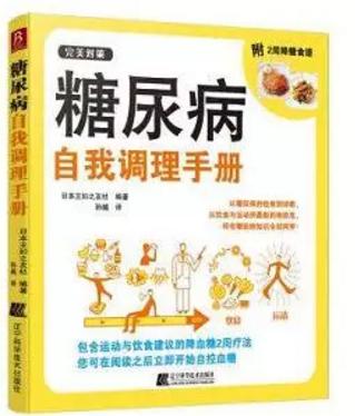 http://yydys-prd-res.oss-cn-hangzhou.aliyuncs.com/uploads/thumbs/custom_image/key/1034/53e9f433-1e6e-4525-8ffd-9412fcf9363d.png